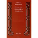 预订 Oral Poetry and Narratives from Central Arabia, Volume 3