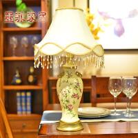 墨菲 芙蕾雅欧式台灯宫廷卧室床头婚庆创意时尚陶瓷客厅装饰灯具