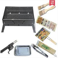 手提式烤炉野外烧烤炉户外新款便携 烧烤架 家用木炭烧烤炉 烤肉架子