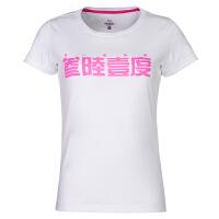 361°叁陆壹度文化T恤秋季新款纯棉透气短袖T恤女装穿出我的态度