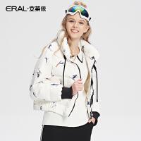 ERAL/艾莱依冬季白鸭绒羽绒服女短款轻薄修身外套韩版12023-EDBA