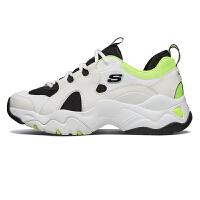 Skehers斯凯奇男鞋新款 D'LITES 绑带老爹鞋厚底增高熊猫鞋