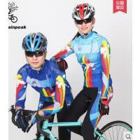 新款情侣骑行服长袖套装自行车服男女装备 蔚蓝 可礼品卡支付