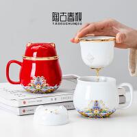 便�y式陶瓷�k公杯茶水分�x茶杯���w�^�V泡茶杯子