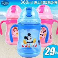 迪士尼米奇婴幼儿软吸管杯带手柄儿童水杯宝宝带刻度塑料杯学饮杯360ML 5806