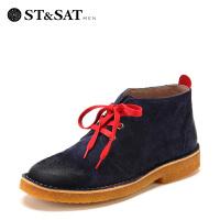 星期六男鞋(ST&SAT)二层磨砂牛皮革系带平跟圆头休闲男靴 SS44128905