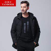 坦博尔17新款冬季羽绒服男士可脱卸帽短款商务大码羽绒服TA17555