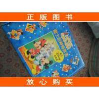 【二手旧书9成新】迪士尼神奇英语【1-26册全有书盒附光盘】