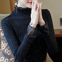 暖姿语春季长袖女上衣春秋蕾丝打底衫2021新款黑色气质短款春装洋气女装