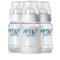 【当当自营】新安怡 九安士三个装奶瓶(260ml) 售完为止