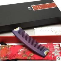 谭木匠 礼盒漆艺梳-紫胭 水黄杨木梳 生日礼物