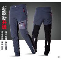 休闲骑行裤长裤 骑行服裤男女透气防晒自行车裤单车裤