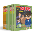 名侦探柯南抓帧漫画(套装31-39册)