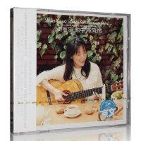 正版 小野丽莎 Lisa Ono 地中海风情 CD专辑