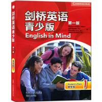 剑桥英语青少版 English in Mind 【第一版】第一级 学生包(MP3光盘1张,CD光盘1张,DVD光盘1张,DVD手册,学生用书,同步训练)