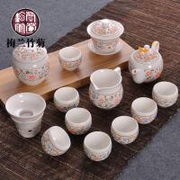 手绘双层隔热玲珑镂空功夫茶具整套装茶道茶杯陶瓷茶壶红茶艺家用