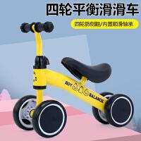 包邮四轮儿童滑步平衡车儿童玩具平衡车宝宝滑步车防侧翻四轮稳固架构滑行车