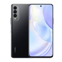 华为(HUAWEI)nova 8 SE 活力版 40W华为超级快充 4G全网通手机 8GB+128GB