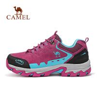 【满259减200元】camel骆驼户外女款徒步鞋 防滑缓震时尚女款徒步鞋