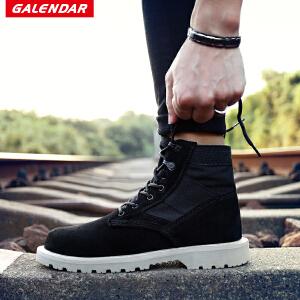 【满100减50/满200减100】Galendar男子工装鞋2018新款沙漠靴战狼同款高帮马丁靴军靴HD17001