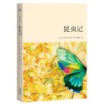 昆虫记(青少年读本)