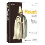React����
