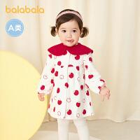 【2件6折价:101.9】巴拉巴拉公主裙儿童宝宝连衣裙女童裙子2021新款甜美萌趣两穿洋气