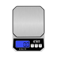 厨房秤精准电子称家用烘焙小型食物高精度小秤克数克重健身卡路里