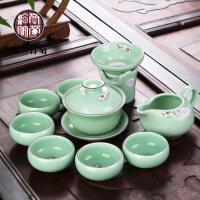 龙泉青瓷功夫茶具整套装礼盒茶道茶杯陶瓷器花茶壶套组红茶艺家用