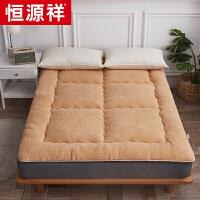 1件5折 恒源祥床垫加厚法莱绒榻榻米垫被学生宿舍单双人1.8m羊羔绒床褥子