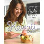 预订 Kawaii Bento [ISBN:9789814561433]