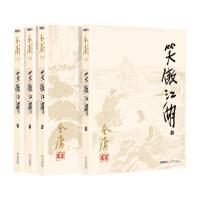 (朗声旧版)金庸作品集(28-31)-笑傲江湖(全四册)