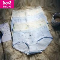 猫人3条装日系简约线条字母全棉女士内裤 可爱卡通鲸鱼少女中腰
