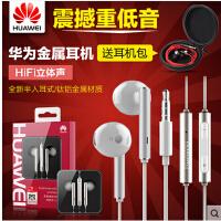 Huawei/华为 AM116华为耳机原装正品入耳式通用荣耀7 6plus P8 5x