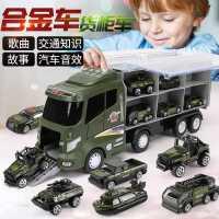 �和�玩具�模型合金仿真小汽�套�b各��大卡�3�q4�q男孩�p�游�