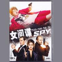 正版电影动作轻喜剧 女间谍 盒装DVD9杰森斯坦森|梅丽莎麦卡西