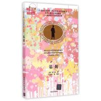 基姆 名著双语读物・中文导读+英文原版