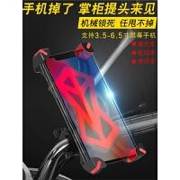自行车手机架摩托车用手机导航支架电瓶车电动手机车支架骑行装备