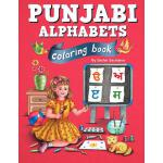 预订 Punjabi Alphabets Coloring Book: Learn Gurmukhi letters