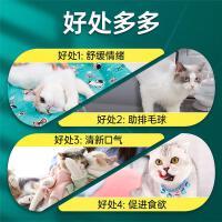 猫薄荷粉食用化毛猫草片粒种子博荷球30g磨牙洁齿零食猫咪用品