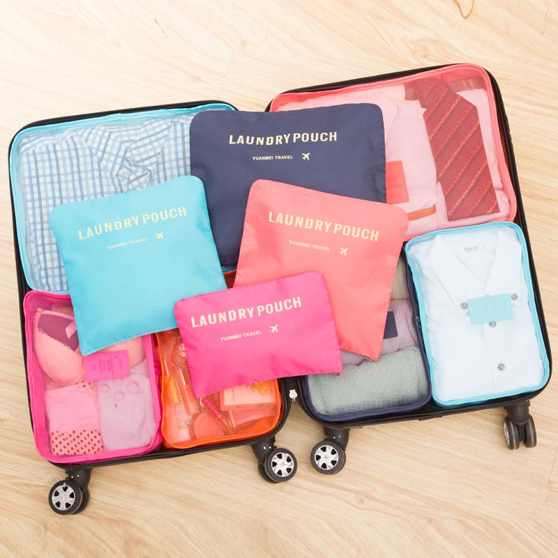 (领券下单 立减50)旅行收纳袋行李箱衣服整理包旅游必备衣物收纳内衣整理袋六件套装全国包邮 6件套收纳袋
