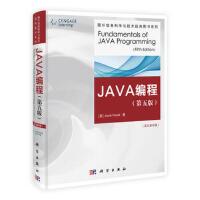 【二手旧书8成新】JAVA编程(第5版(英文版 (美)法瑞尔 9787030329103