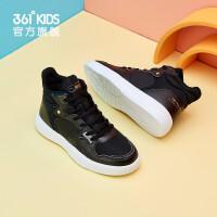 【每满100-50预估价:108】361度童鞋 男童运动休闲板鞋2020冬季新款中大童儿童滑板鞋运动鞋