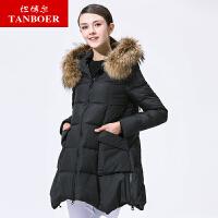 坦博尔冬季新款斗篷型时尚毛领显瘦韩版中长女款羽绒服外套TB8686