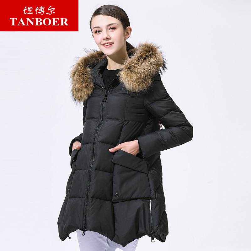 坦博尔冬季新款斗篷型时尚毛领显瘦韩版中长女款羽绒服外套TB8686会员节!每满100减50