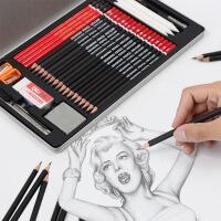 素描铅笔套装 2HB木头笔炭笔软中硬 学生美术写生绘画用品铁盒装
