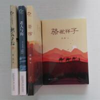 朝花夕拾+骆驼祥子+茶馆+老人与海【套装全4册】