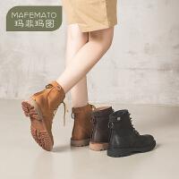 玛菲玛图马丁靴女英伦风女鞋高帮工装短靴厚底踢不烂军靴子真皮经典大黄靴17006-6
