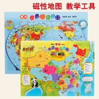 儿童益智力玩具大号磁性拼拼乐中国世界地图木制立体拼图板