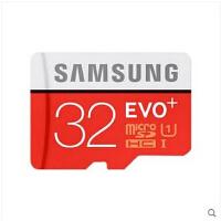 【支持礼品卡支付】三星32g内存卡TF手机储存高速class10行车记录仪存储micro SD